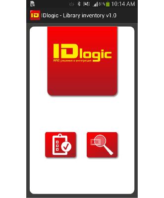 Для мобильных устройств IDlogic Mobile