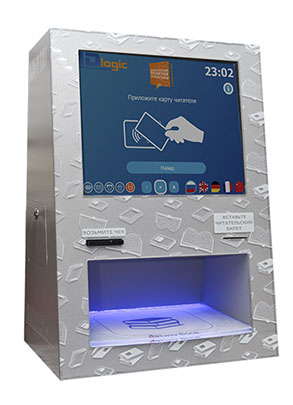 Kомпактная станция самообслуживания IDlogic EasyBook MINI
