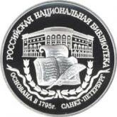 biblioteka-2015-1